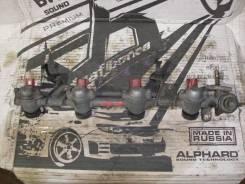 Инжектор, форсунка. Nissan: Wingroad, Bluebird, Avenir Salut, Primera Camino, Lucino, Presea, Avenir, NX-Coupe, Primera, Pulsar, Sunny, Cedric, Sunny...