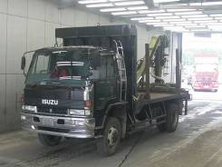 Isuzu Forward, 1995