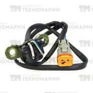 Продам Датчик Холла BRP SM-01401