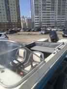 Лодка обь-3м увеличенный борт