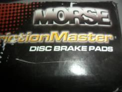 Колодки тормозные задние Morse Отправка ТК
