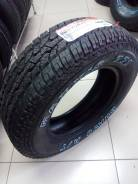 Maxxis Bravo AT-771, 205/70R15