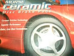 Колодки тормозные передние Chrysler Отправка ТК