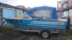 Лодка Прогресс 4