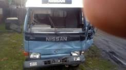 Nissan Atlas по запчастям