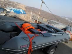 Продам надувную моторную лодку Фаворит F500 с телегой.