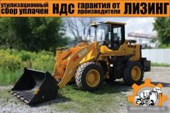 Amur DK630, 2017