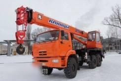 Клинцы КС-55713-5К-1, 2018