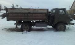 ГАЗ 66 (САЗ-66), 1993