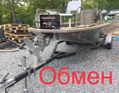 Продам или обменяю моторную лодку