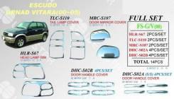 Комплект накладок кузова хромированный Suzuki Escudo/Vitara 1998-06г. Suzuki Escudo, TA02W, TA52W, TD02W, TD32W, TD52W, TD62W, TL52W Suzuki Vitara Suz...
