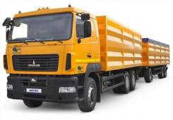 МАЗ. Самосвал -6501С9-8525-000 евро 5, 12 000куб. см., 6x4