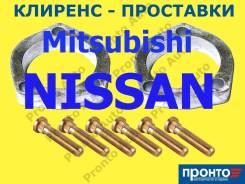 Проставки для увеличения клиренса толщиной 20 мм Nissan из алюминия