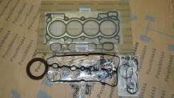 Ремкомплект двигателя Nissan MR20DE