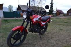 ABM X-moto FX200, 2014