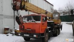 Ивановец КС-45717К-1, 2006