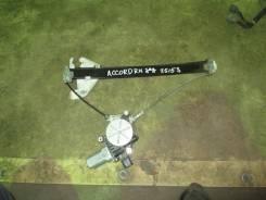 Стеклоподъемник электр. задний правый Honda Accord VII 2003-2008