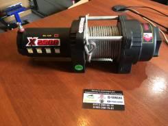 Лебедка для квадроцикла электрическая MW Х2500