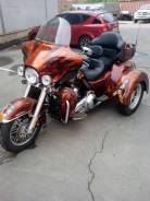 Harley-Davidson Electra Tri Glide, 2008