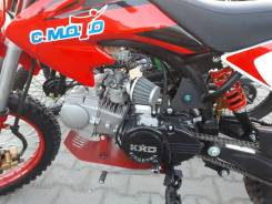 KXD DB 607, 2018