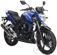ABM X-moto SX250. 250куб. см., исправен, птс, без пробега