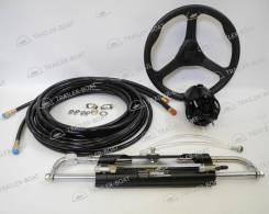 Рулевое гидравлическое управление ZAO300