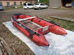 Лродам лодку