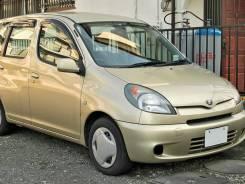 Аренда автомобиля от 700 руб / сутки. Можно под выкуп.