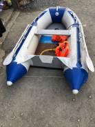 Продаю лодку ПВХ 3-х с мотором 2.5