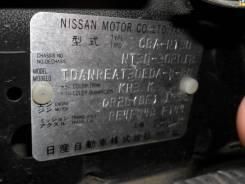 Корпус печки Nissan X-Trail NT30 QR20 2006г