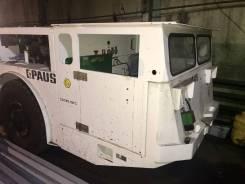 Продается шахтная машина PAUS UNI 50-2 S