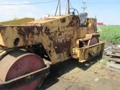 Раскат ДУ-47