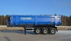 Тонар 952301, 2018