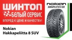 Nokian Hakkapeliitta 8 SUV. зимние, шипованные, 2019 год, новый