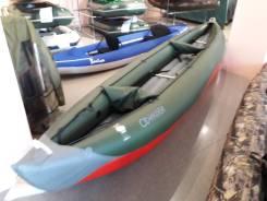 Продам лодка Одиссей 480(Черный/ хаки)