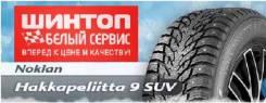 Nokian Hakkapeliitta 9 SUV. Зимние, шипованные, без износа