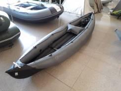 Продам лодка Одиссей 370 (Серо/черный)