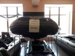 Продам лодка Флагман 350