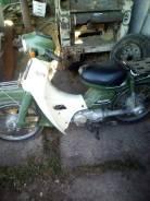 Yamaha Mate 90
