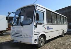 ПАЗ Вектор. Автобус ПАЗ 320412-05 Вектор 8.56, 50 мест, В кредит, лизинг