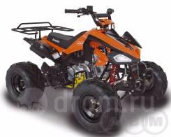 АВМ Scorpion 125М, 2020