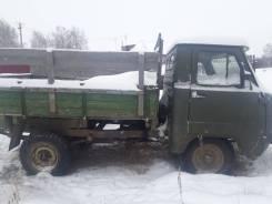 УАЗ 452Д, 1984