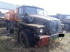 Урал, 1994