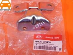 Петля двери Hyundai/Kia [794203K000]