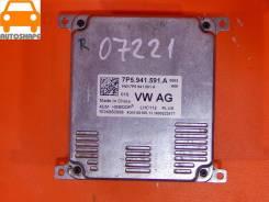 Блок управления LED фарой VAG [7P5941591A]