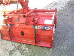 Японская почва фреза RSA 1304