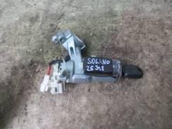 Замок зажигания Lifan Solano 2010-2016 (МКПП С Ключом B3704100)