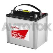 Аккумулятор GS Yuasa GranCruise HighClass 80D23R 65 a/ч 550a