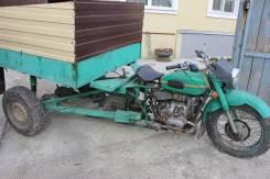 Урал ИМЗ 8.103-30