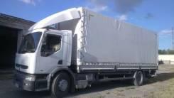 Перевозка любых грузов